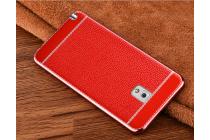 Фирменная премиальная элитная крышка-накладка на Samsung Galaxy Note 3 красная  из качественного силикона с дизайном под кожу
