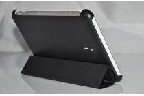 """Фирменный умный чехол самый тонкий в мире для планшета Huawei MediaPad 7 Youth 2 (S7-701 s7-721)  """"Il Sottile"""" черный пластиковый"""