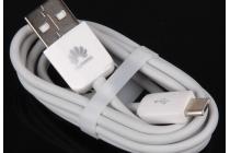Фирменное оригинальное зарядное устройство от сети/адаптер для телефона Huawei Ascend P7/P6/G610/Honor 6/3C/3X + гарантия