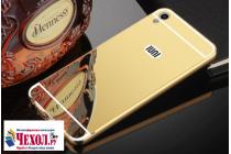 """Фирменная металлическая задняя панель-крышка-накладка из тончайшего облегченного авиационного алюминия для for IUNI N1 5.0"""" золотая"""