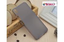 Фирменная ультра-тонкая полимерная из мягкого качественного силикона задняя панель-чехол-накладка для IUNI N1 5.0 серая