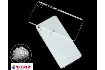 Фирменная ультра-тонкая прочная пластиковая задняя панель-чехол-накладка для IUNI N1 5.0 прозрачная