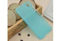 Фирменная ультра-тонкая силиконовая задняя панель-чехол-накладка для IUNI N1 5.0 голубая