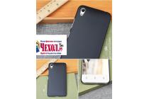 Фирменная задняя панель-крышка-накладка из тончайшего и прочного пластика для iUNi N1 5.0 черная