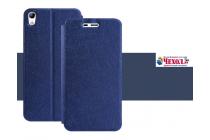 """Фирменный чехол-книжка из качественной водоотталкивающей импортной кожи на жёсткой металлической основе для iUNi N1 5.0"""" синий"""