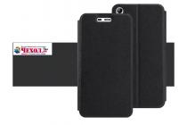 """Фирменный чехол-книжка водоотталкивающий с мульти-подставкой на жёсткой металлической основе для IUNI N1 5.0"""" черный"""