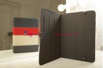 Чехол-обложка для Iconbit Nettab Space синий с красной полосой кожаный