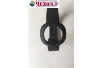 Фирменный необычный сменный силиконовый ремешок  для фитнес-браслета Jawbone UP Move разноцветный