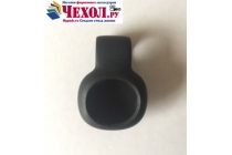 Фирменный сменный силиконовая клипса-крепеж для фитнес-браслета Jawbone UP Move разноцветный