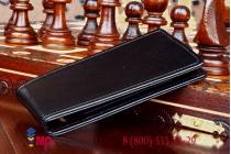 """Фирменный оригинальный вертикальный откидной чехол-флип для Jiayu F1 черный кожаный """"Prestige"""" Италия"""