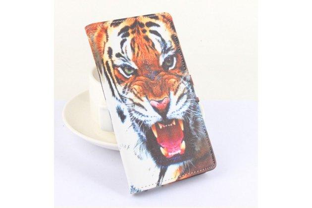 """Фирменный уникальный необычный чехол-подставка с визитницей кармашком на Jiayu S3 Plus / S3+  """"тематика Тигр"""""""