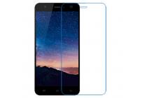 """Фирменная оригинальная защитная пленка для телефона  Jiayu S3 5.5""""  глянцевая"""