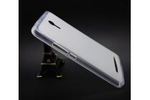 """Фирменная ультра-тонкая полимерная из мягкого качественного силикона задняя панель-чехол-накладка для Jiayu S3 5.5"""" белая"""