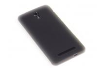 """Фирменная ультра-тонкая полимерная из мягкого качественного силикона задняя панель-чехол-накладка для Jiayu S3 5.5""""  черная"""