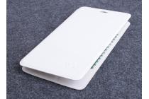 Фирменный чехол-книжка из качественной импортной кожи с мульти-подставкой застёжкой и визитницей для Джаю С3 белый