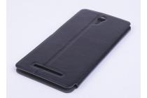 Фирменный премиальный чехол-книжка из качественной импортной кожи с мульти-подставкой и визитницей на жёсткой металлической основе для Джаю С3  черный