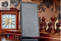 """Фирменный оригинальный вертикальный откидной чехол-флип для Jiayu S3 черный кожаный """"Prestige"""" Италия"""