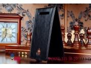 Фирменный оригинальный вертикальный откидной чехол-флип для Jiayu S3 черный кожаный