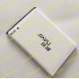 Батарея-аккумулятор большой ёмкости 3000 mah  для телефона Jiayu S3+ гарантия..