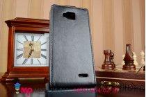 """Фирменный оригинальный вертикальный откидной чехол-флип для Jiayu G3/G3S черный из импортной кожи """"Prestige"""" Италия"""
