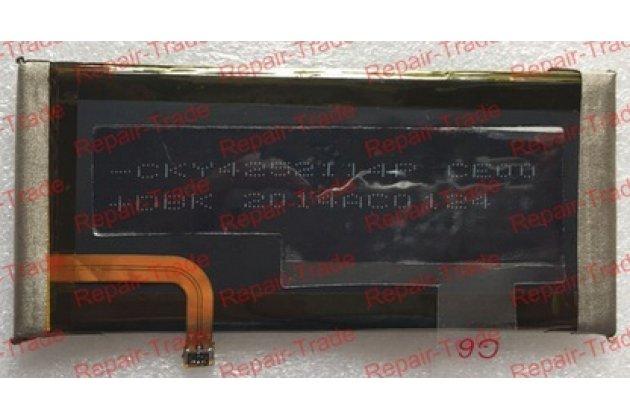 Фирменная аккумуляторная батарея 3500 mAh  на телефон Jiayu G6 + инструменты для вскрытия + гарантия