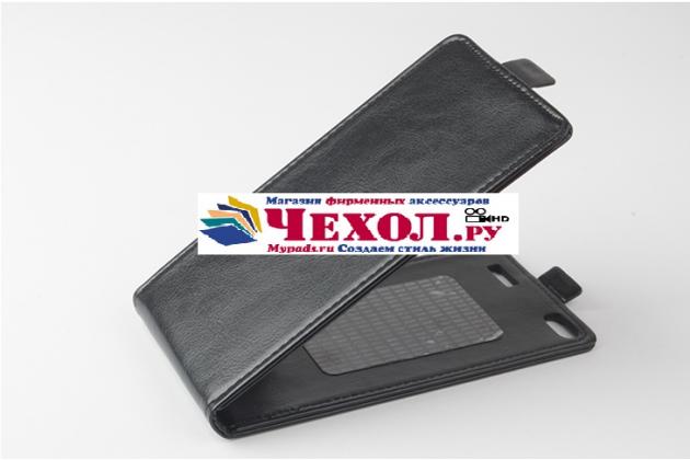 Фирменный оригинальный вертикальный откидной чехол-флип для Jiayu G6 Advanced  черный кожаный