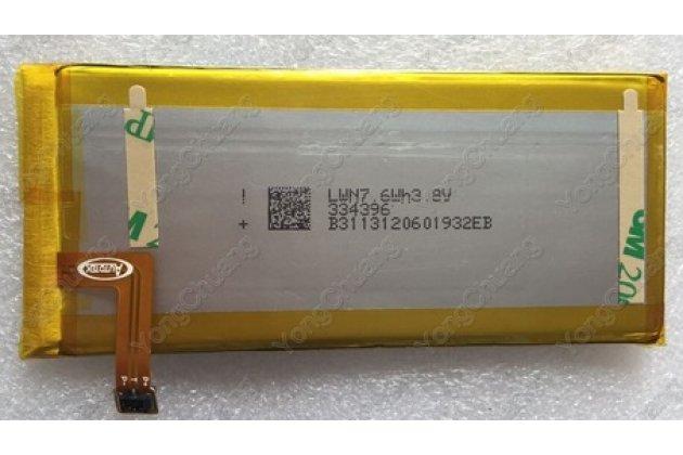 Фирменная аккумуляторная батарея 3.8V  на телефон Jiayu S2 + инструменты для вскрытия + гарантия