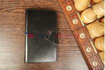 Чехол-обложка для LEXAND SB5 HD кожаный цвет в ассортименте