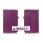 Чехол для LG G Pad 2 10.1 (V940/ V935)  фиолетовый кожаный..
