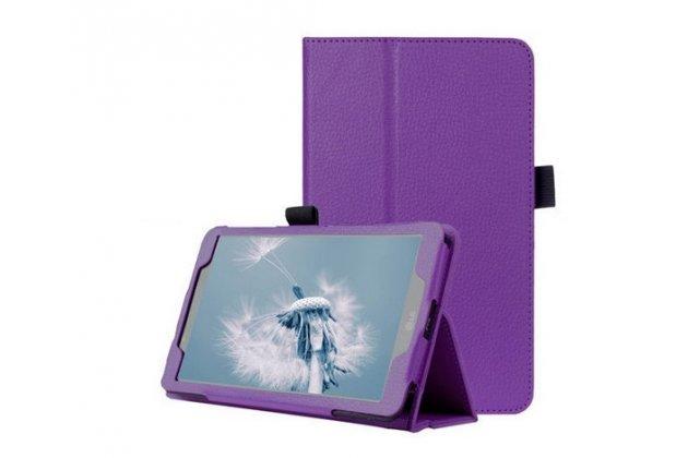 Фирменный оригинальный чехол обложка с подставкой для LG G Pad 2 8.0 (V498) фиолетовый кожаный