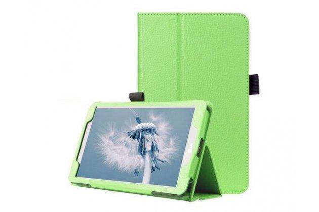 Фирменный оригинальный чехол обложка с подставкой для LG G Pad 2 8.0 (V498) зелёный кожаный