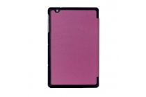 """Фирменный умный чехол-книжка самый тонкий в мире для LG G Pad 2 10.1 (V940/ V935) """"Il Sottile"""" фиолетовый кожаный"""