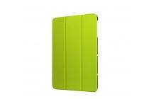 """Фирменный умный чехол-книжка самый тонкий в мире для LG G Pad 2 10.1 (V940/ V935) """"Il Sottile"""" зелёный кожаный"""