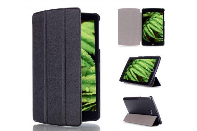 """Фирменный умный чехол-книжка самый тонкий в мире для LG G Pad 2 8.0 (V498) """"Il Sottile"""" черный кожаный"""