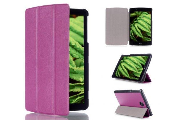 """Фирменный умный чехол-книжка самый тонкий в мире для LG G Pad 2 8.0 (V498) """"Il Sottile"""" фиолетовый кожаный"""