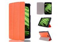 """Фирменный умный чехол-книжка самый тонкий в мире для LG G Pad 2 8.0 (V498) """"Il Sottile"""" оранжевый кожаный"""