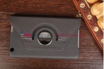 Чехол для LG G Pad 8.3 роторный оборотный поворотный черный нейлоновый