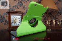 Чехол для LG G Pad 8.3 V500 поворотный роторный оборотный зеленый кожаный