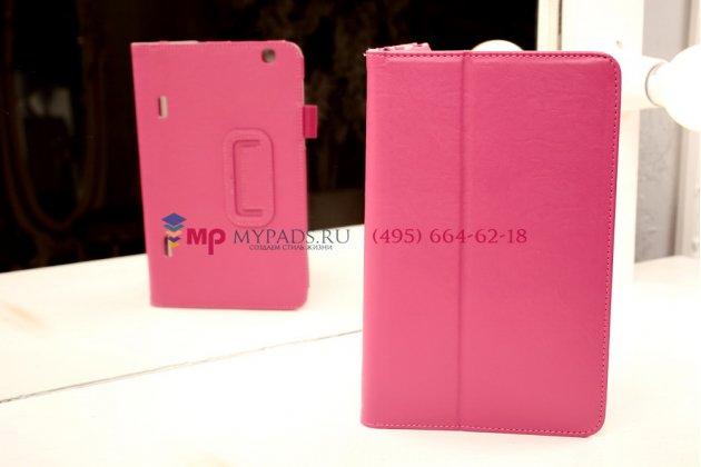 """Фирменный чехол-книжка для LG G Pad 8.3 V500 с визитницей и держателем для руки малиновый натуральная кожа """"Prestige"""" Италия"""