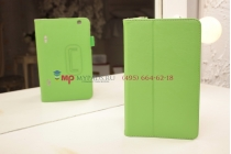 """Фирменный чехол-обложка для LG G Pad 8.3 V500 с визитницей и держателем для руки зеленый натуральная кожа """"Prestige"""" Италия"""