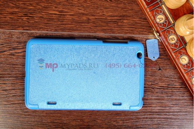 """Фирменный умный чехол самый тонкий в мире для LG G Pad 8.3 (V500) """"Il Sottile голубой пластиковый Италия"""