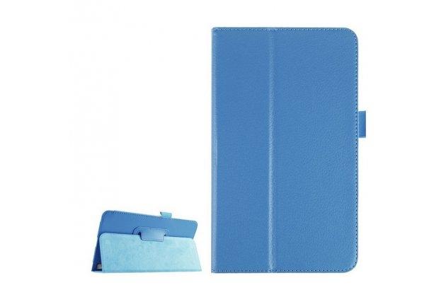 Фирменный оригинальный чехол обложка с подставкой для LG G Pad F 8.0 (V495) голубой кожаный
