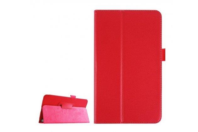 Фирменный оригинальный чехол обложка с подставкой для LG G Pad F 8.0 (V495) красный кожаный