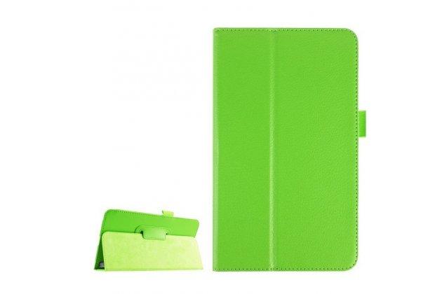 Фирменный оригинальный чехол обложка с подставкой для LG G Pad F 8.0 (V495) зелёный кожаный