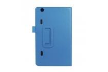 Фирменный оригинальный чехол обложка с подставкой для LG G Pad X 8.3 (VK815) голубой кожаный