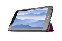 """Фирменный умный чехол-книжка самый тонкий в мире для LG G Pad X 8.3 (VK815) """"Il Sottile"""" фиолетовый кожаный"""