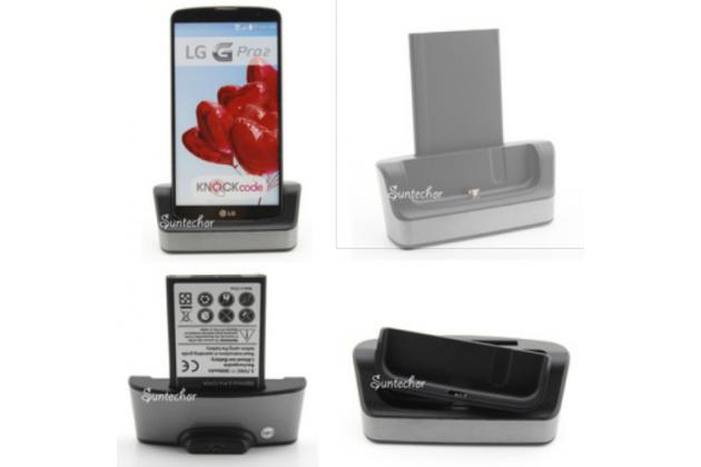Фирменная многофункциональная беспроводная док станция 3200 mAh с зарядкой дополнительной батареи для телефона LG G Pro 2 (F350 / D838)