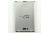 Фирменная аккумуляторная батарея 3200mAh BL-47TH на телефон LG OPTIMUS G Pro 2 F350 / F350S / D837 / D838 + гарантия