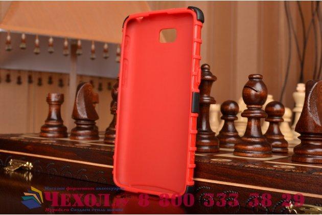 Противоударный усиленный ударопрочный фирменный чехол-бампер-пенал для LG G Pro Lite Dual D686 красный