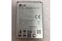 Фирменная аккумуляторная батарея BL-59UH 2440 mAh на телефон LG G2 mini / D618 / G2 mini LTE / D620 / D620R / D620K  + гарантия